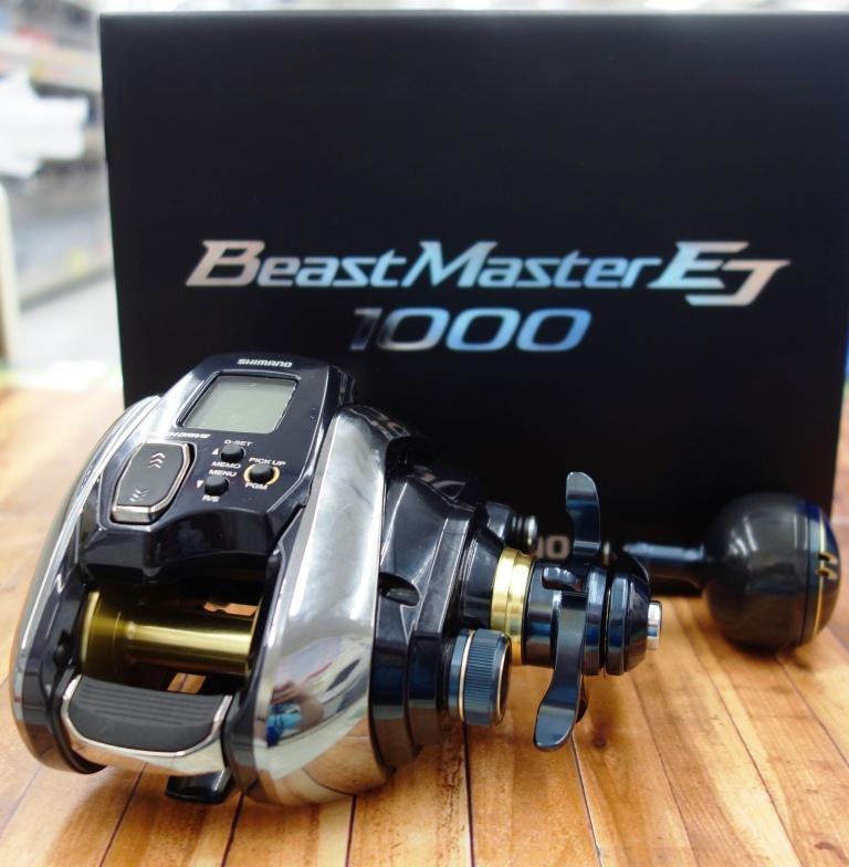 マスター 1000ej ビースト ビーストマスター1000EJ【電動ジギング対応モデル】