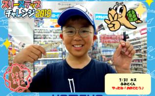2019/07/31 喜入新港 キス