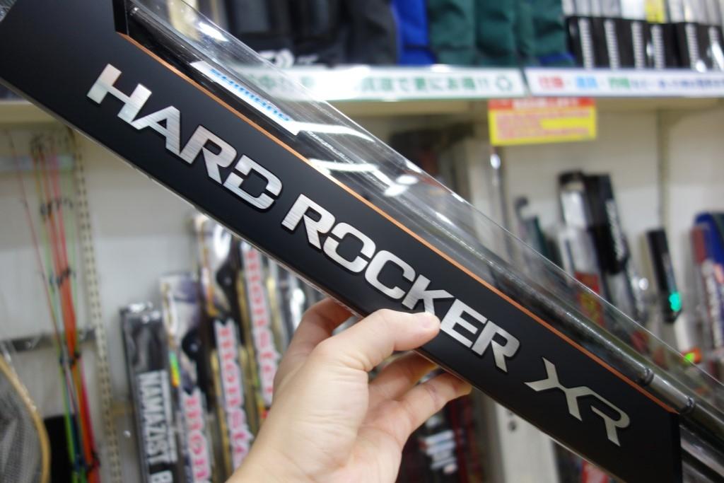 ハード ロッカー xr