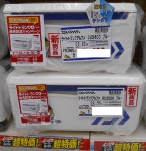 Α ライト トランク 【予約受付中】使いやすくなって新登場!!「ダイワ ライトトランクαシリーズ」